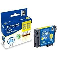 JIT リサイクルインクカートリッジ ICY69対応 JIT-E69Y 箱にキズ、汚れのあるアウトレット品です。