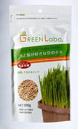 グリーンラボ 犬と猫が好きな草のタネ 3個セット