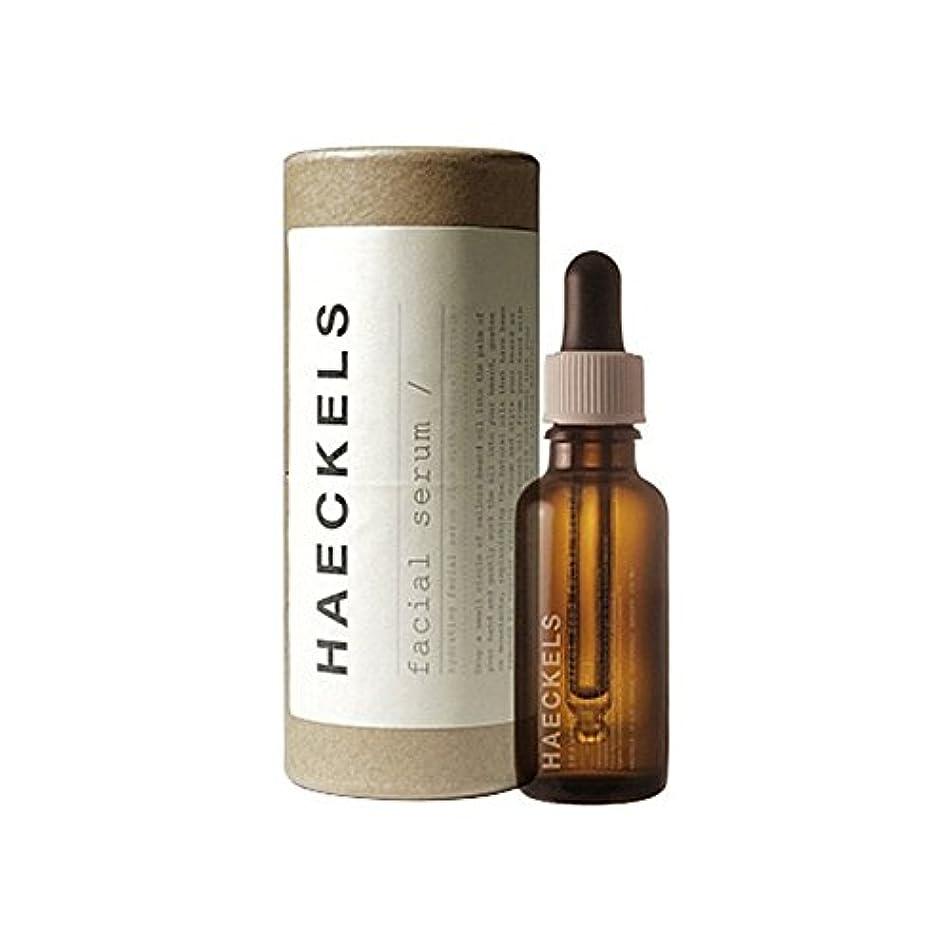 特異性サラミ誰か海藻やニンジン種子顔セラム30を x4 - Haeckels Seaweed And Carrot Seed Face Serum 30Ml (Pack of 4) [並行輸入品]