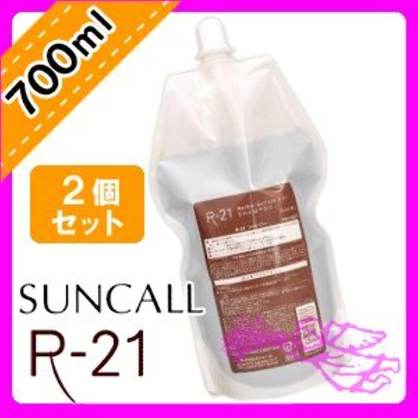 送金シャベル起こるサンコール R-21 シャンプー 700mL × 2個 セット 詰め替え用 頭皮の汚れを除去し、髪にハリ?コシを与えます SUNCALL R-21