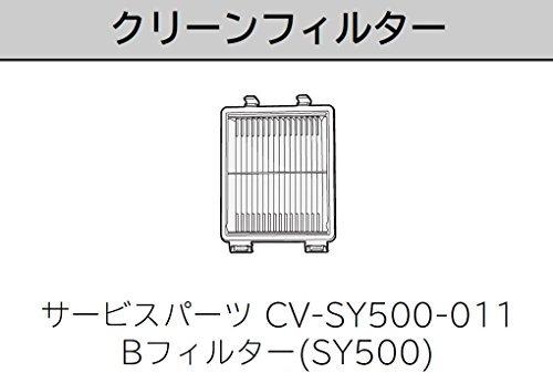 クリーンフィルター BフィルターSY500 CV-SY500 011 日立 サイクロン 掃除機