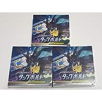 ポケモンカードゲーム サン&ムーン 拡張パック タッグボルト BOX 3個セット pokemon