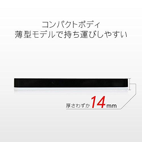 MARSHAL 2.5インチ 外付けHDD 1TB USB3.0 ポータブルハードディスク テレビ録画対応 【だれでも簡単接続】 MAL21000EX3-BK