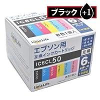 【6個】【Luna Life】 エプソン用 互換インクカートリッジ IC6CL50 ブラック1本付き 7本パック LN EP50/6P BK+1