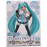 初音ミク Project DIVA f PMフィギュア 【初音ミク(全1種)】