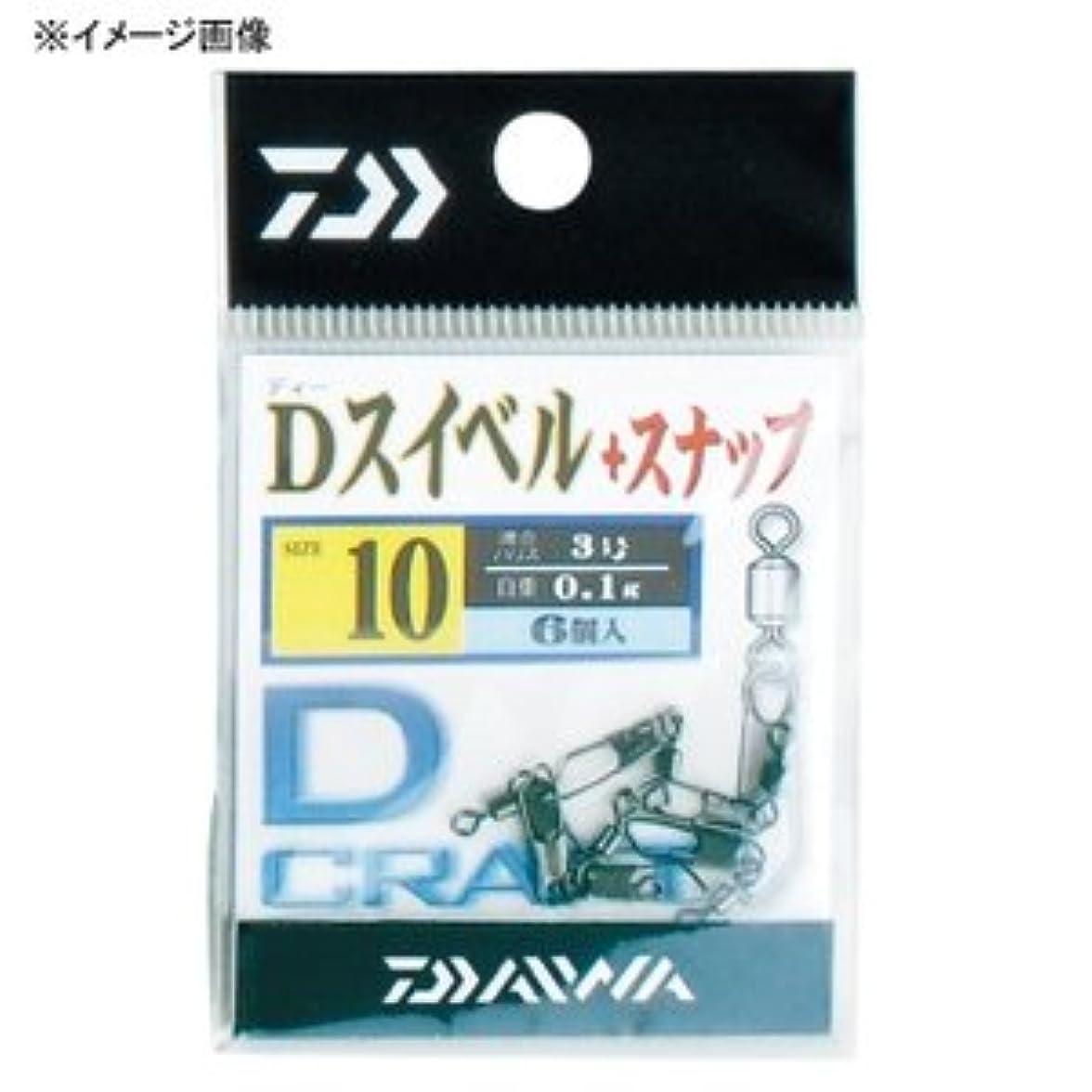 深い居心地の良い突っ込むダイワ(Daiwa) スイベル スナップ Dスイベル+スナップ 2 徳用 758192