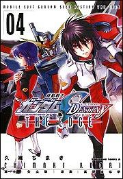 機動戦士ガンダムSEED DESTINY THE EDGE 第4巻 (カドカワコミックスAエース)の詳細を見る