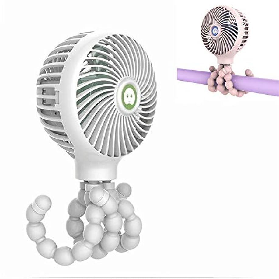 おそらく喜びアヒルミニポータブルベビーカーファンポータブルデスクパーソナルポータブルベビーベッド換気扇冷却ファン付きUSB充電式バッテリー,Silver