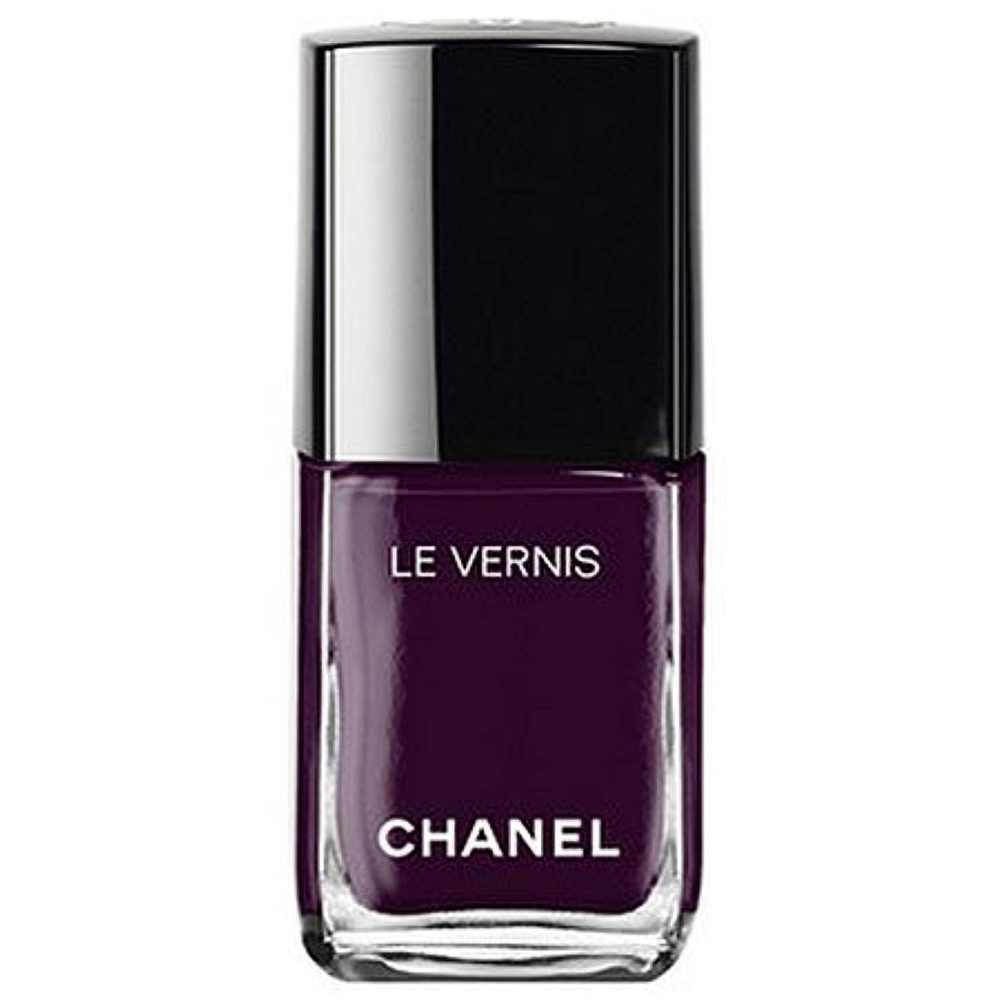 純度シェルで出来ているシャネル ヴェルニ ロング トゥニュ628 プリュンヌ ドラマティック -CHANEL-