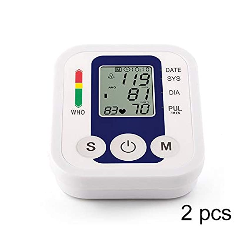 責任ポルティコ不合格血圧モニタ 2ユーザーモード、USB充電インターフェイスを備えたコンフォートアッパーアーム血圧モニター2パック 家庭用の健康監視に最適 (サイズ : Free size, Voice : N)