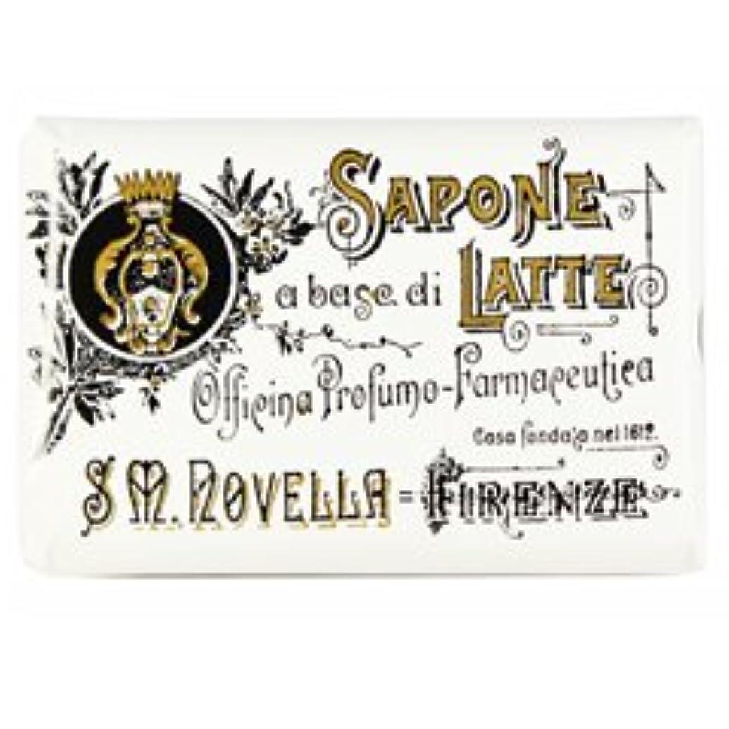 硬い小石普通に【Santa Maria Novella(サンタマリアノヴェッラ )】ミルクソープ ガーデニア 100g Milk Soap