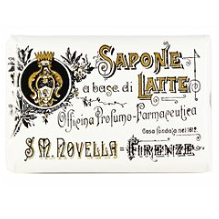ホームレスどうしたの新聞【Santa Maria Novella(サンタマリアノヴェッラ )】ミルクソープ ガーデニア 100g Milk Soap