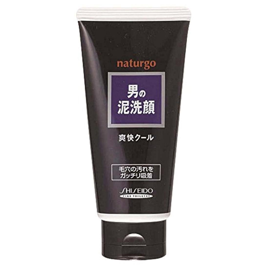 むき出し擬人化新しさナチュルゴ メンズクレイ洗顔フォーム黒 130g