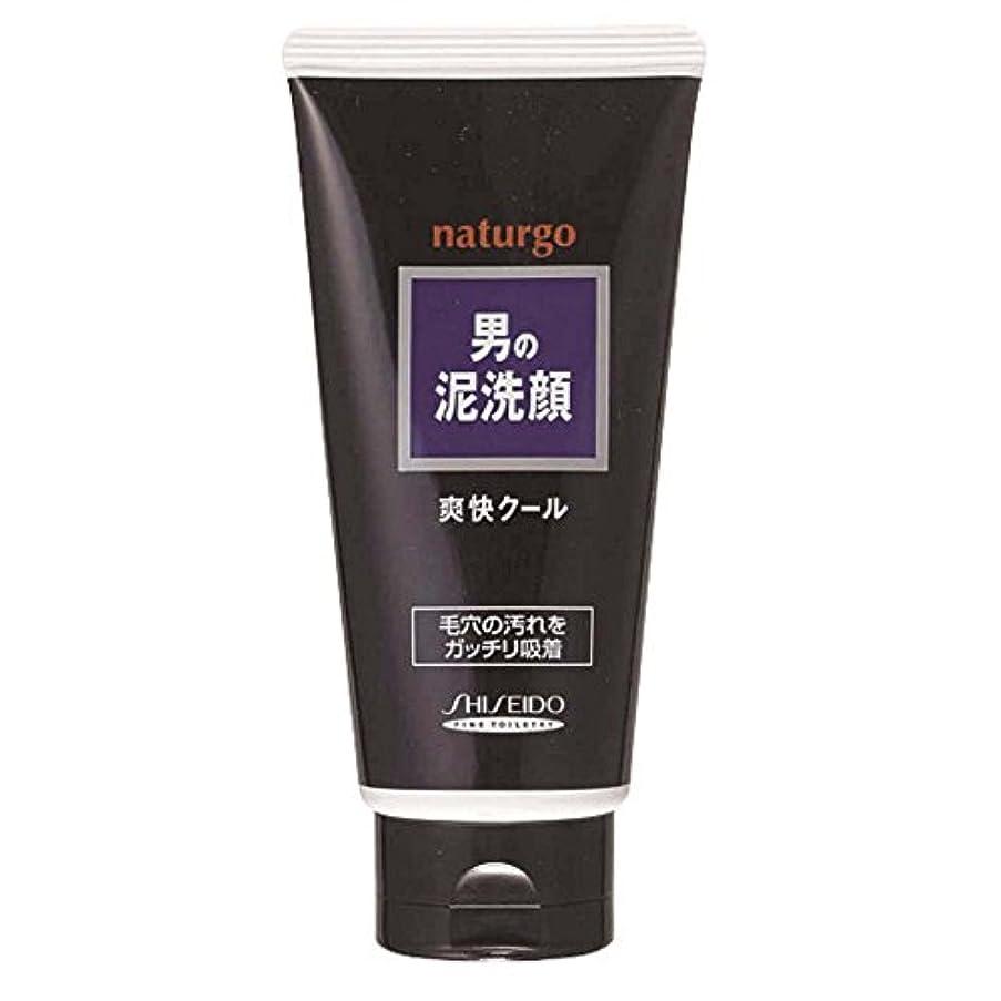 創始者アイスクリーム記憶ナチュルゴ メンズクレイ洗顔フォーム黒 130g