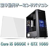 第9世代ゲーミングデスクトップパソコン Intel Core i5 9600K/GTX1060/メモリ16GB/SSD240GB/HDD1TB/DVDマルチ/Win10 MPC9660/B
