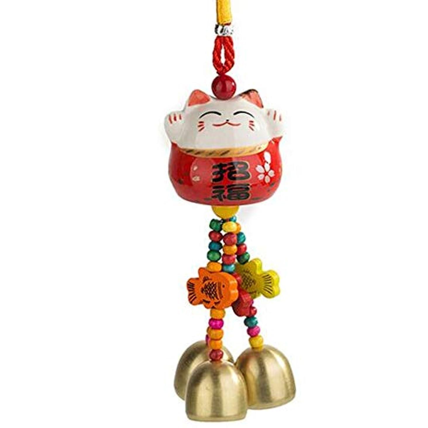 モンク責市長Jielongtongxun 風チャイム、かわいいクリエイティブセラミック猫風の鐘、オレンジ、ロング28センチメートル,絶妙な飾り (Color : Red)
