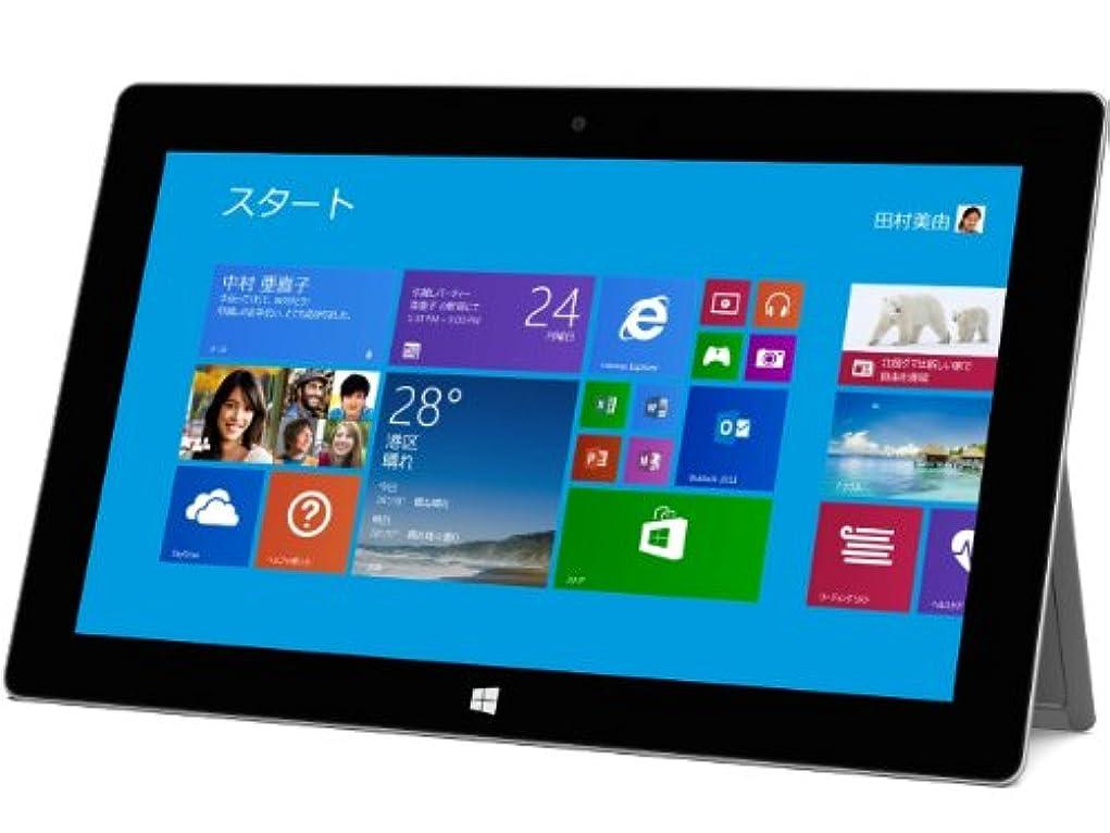 ガイダンスライムスイングマイクロソフト Surface 2 64GB 単体モデル [Windowsタブレット?Office付き] P4W-00012 (シルバー)