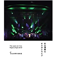 "The open air live ""High&High 2018"" 【通常盤 Blu-ray】"