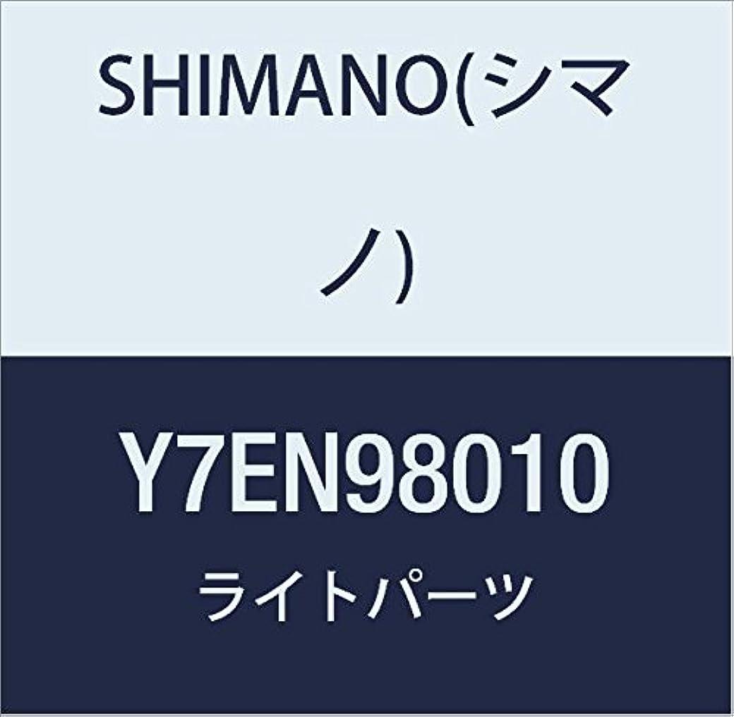 泥沼来て忘れられないSHIMANO(シマノ) ステーユニット LP-X100 Y7EN98010
