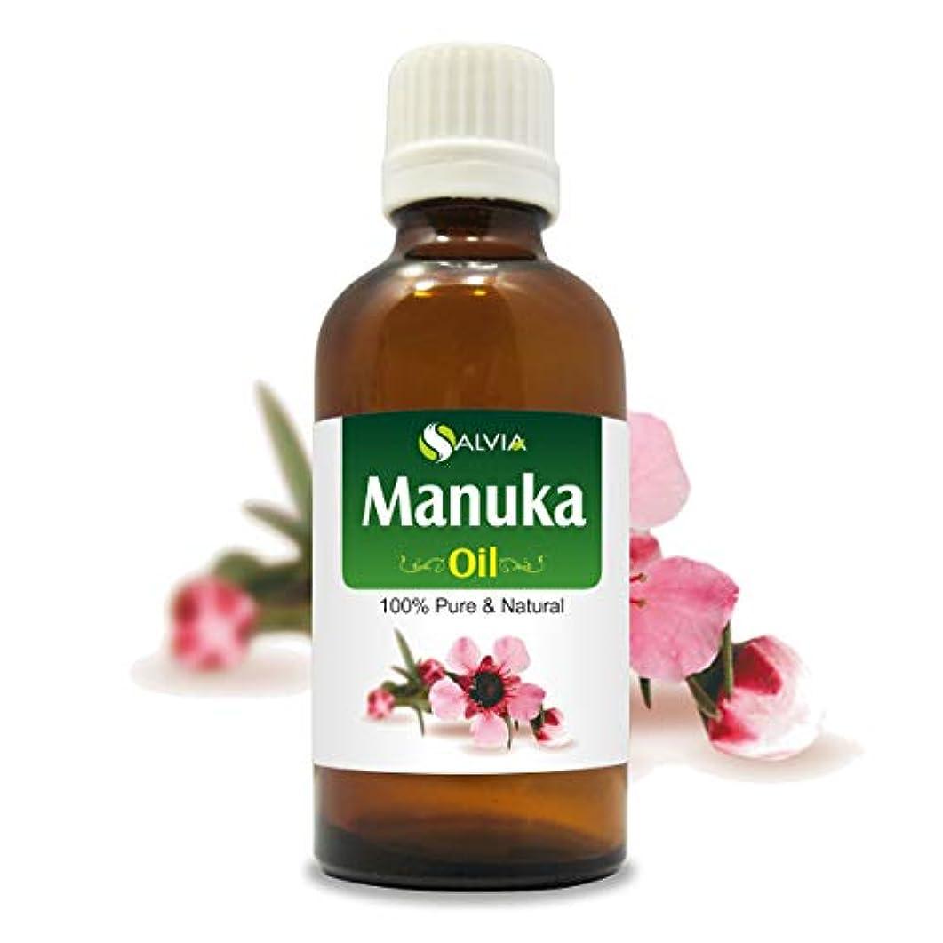交流する驚きあえてManuka Oil (Leptospermum scoparium) 100% Natural Pure Undiluted Uncut Essential Oil 30ml