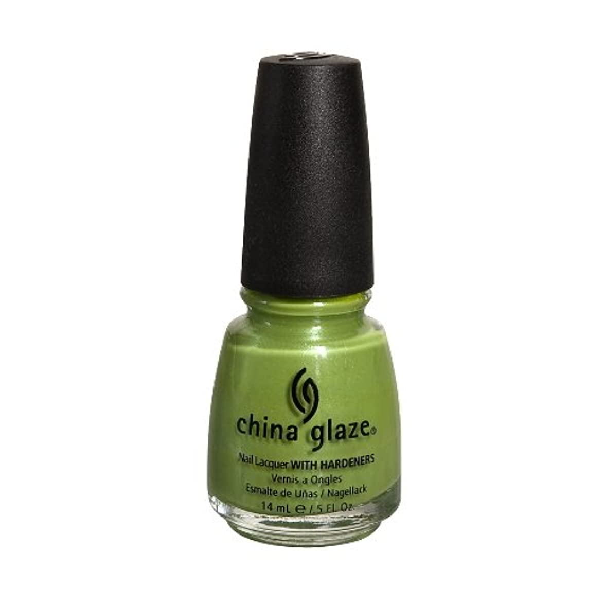 選出する洗練検出可能CHINA GLAZE Nail Lacquer with Nail Hardner 2 - Three Hugger (並行輸入品)