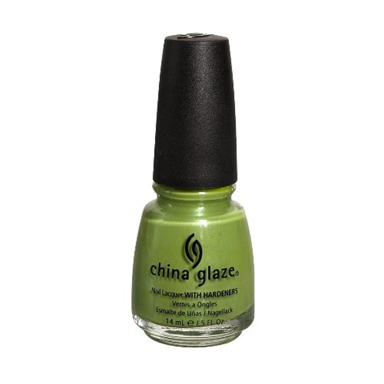 致命的な車ビルダーCHINA GLAZE Nail Lacquer with Nail Hardner 2 - Three Hugger (並行輸入品)