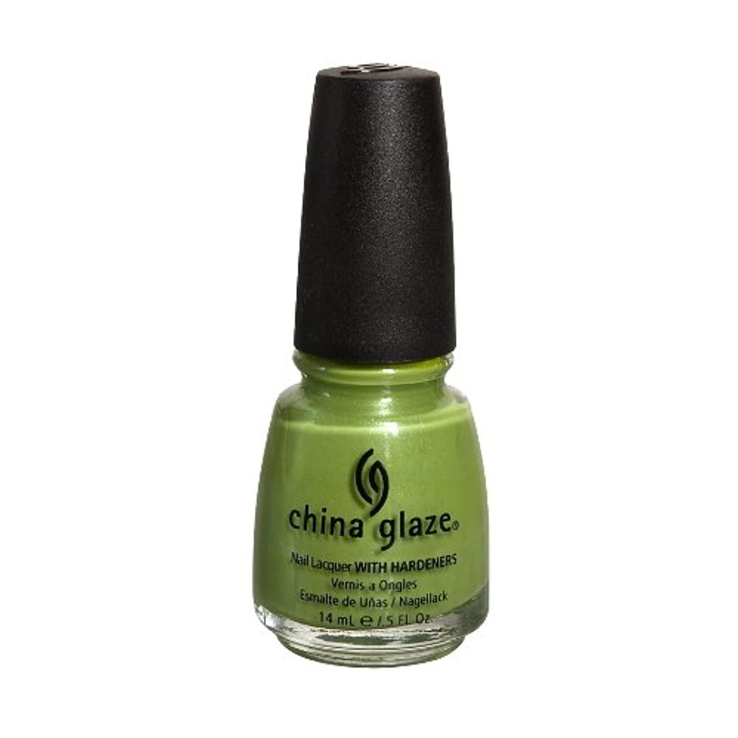 接続詞モノグラフただやるCHINA GLAZE Nail Lacquer with Nail Hardner 2 - Three Hugger (並行輸入品)