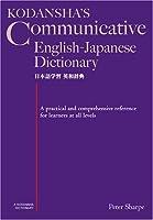 日本語学習英和辞典 - Kodansha's Communicative English-Japanese Dictionary
