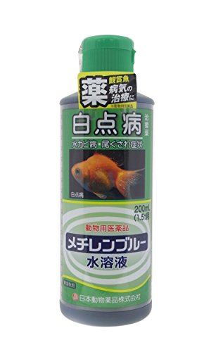 ニチドウ メチレンブルー水溶液 200ml (動物用医薬品)