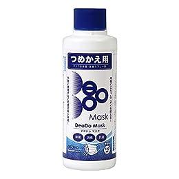 【 マスク 除菌 抗菌 スプレー 】DeoDo マスク 150ml ボトル つめかえ用 日本製 マスクスプレー