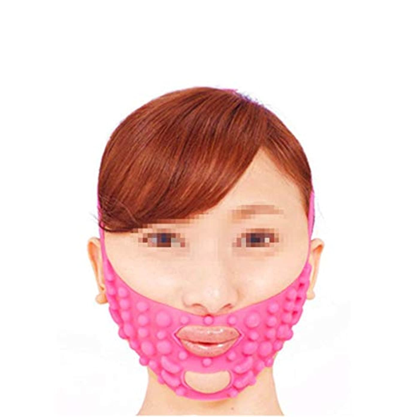 詳細な不調和水平シリコンマッサージフェイスマスク、きちんと形をした小さいVフェイスリフトをデコードパターンフェイスリフトバンデージピンク