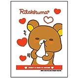 キャラクターカードスリーブ リラックマ (R001)