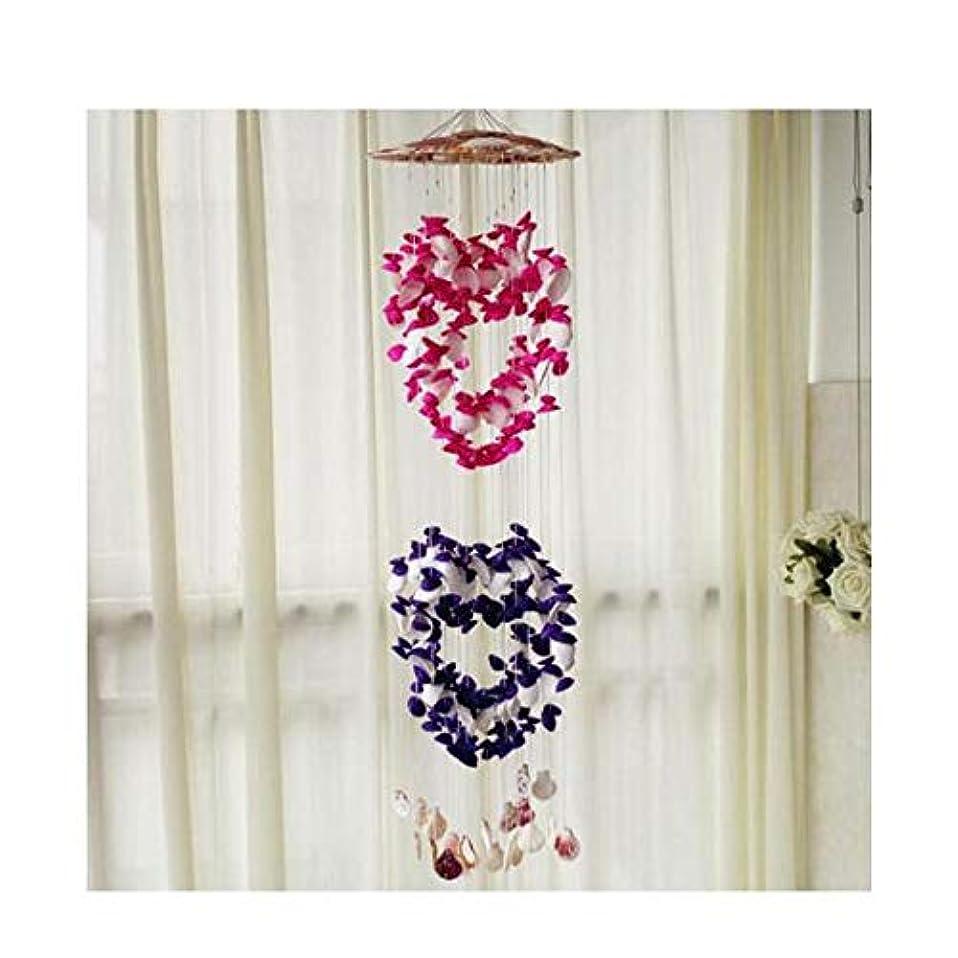 難破船とんでもない包括的風チャイム、シェル風のチャイムペンダント、自然シェル風チャイムパターンハート型の飾り、カップル誕生日プレゼント (Size : 80cm)