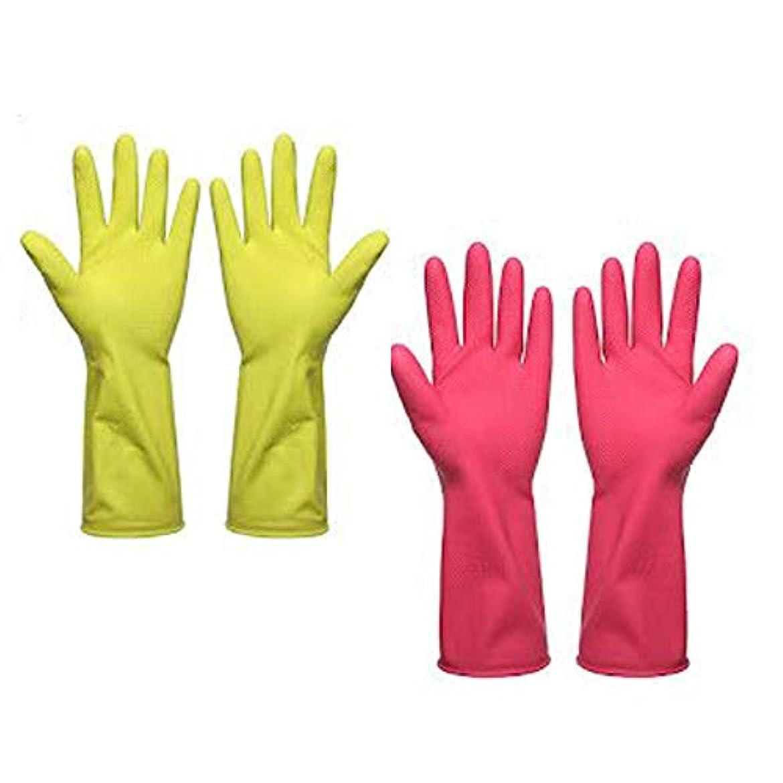 まろやかなトラフ半円ゴム手袋 塩化ビニル樹脂 耐久性 防水 ピンクグリーン2組セット