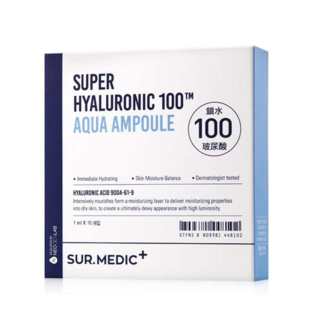 額夜間タイルSUR.MEDIC スーパーヒアルロン酸100アクアアンプル1mlx10EA / Super Hyaluronic 100 Aqua Ampoule