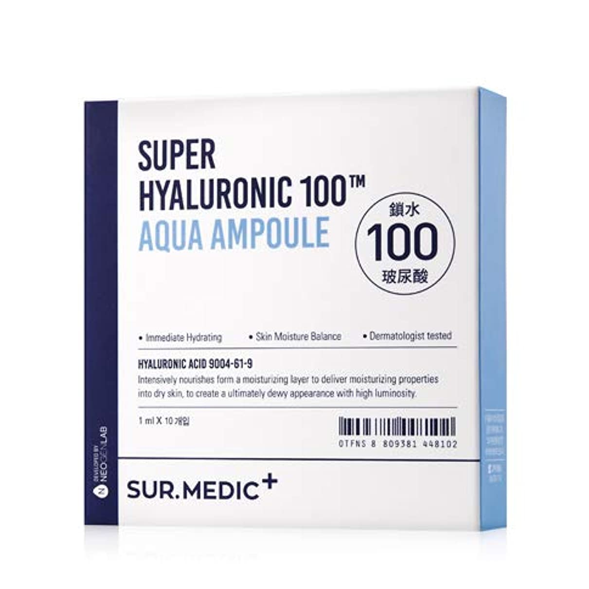 非常に怒っています失宿命SUR.MEDIC スーパーヒアルロン酸100アクアアンプル1mlx10EA / Super Hyaluronic 100 Aqua Ampoule