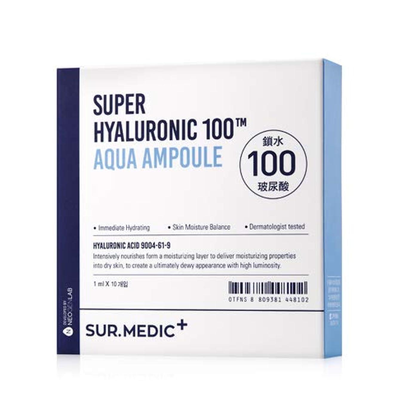 いろいろ流行ハブSUR.MEDIC スーパーヒアルロン酸100アクアアンプル1mlx10EA / Super Hyaluronic 100 Aqua Ampoule