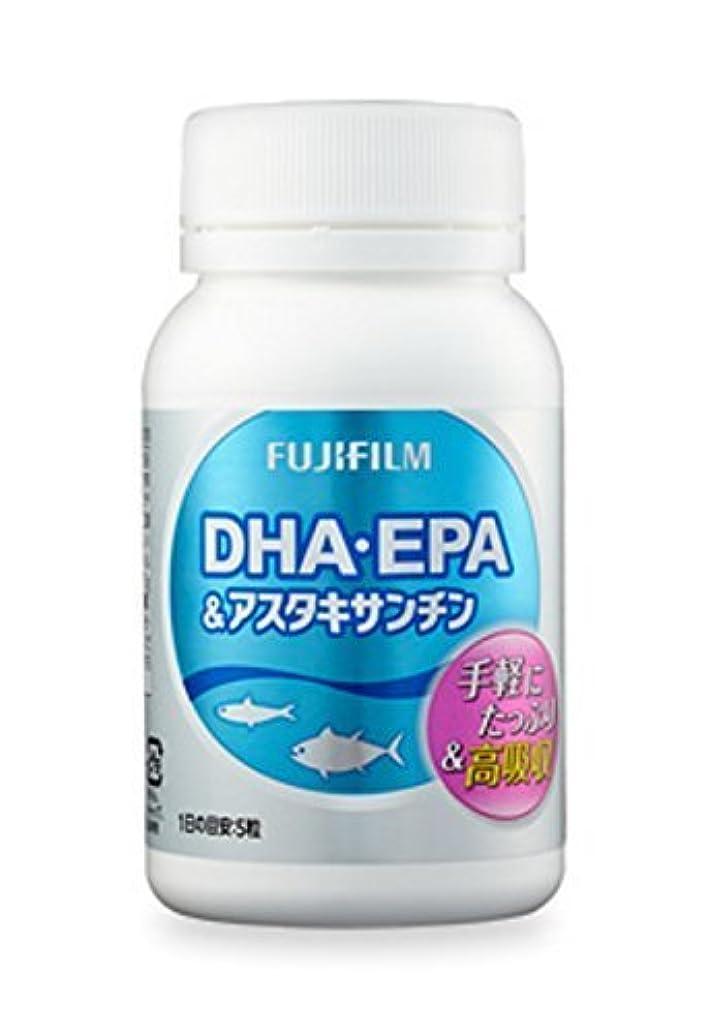 ジャムメッセンジャー顕著DHA?EPA&アスタキサンチン 約30日分(150粒)