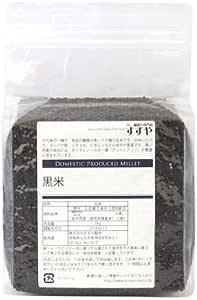 国産(岩手県) 黒米 1kg チャック付