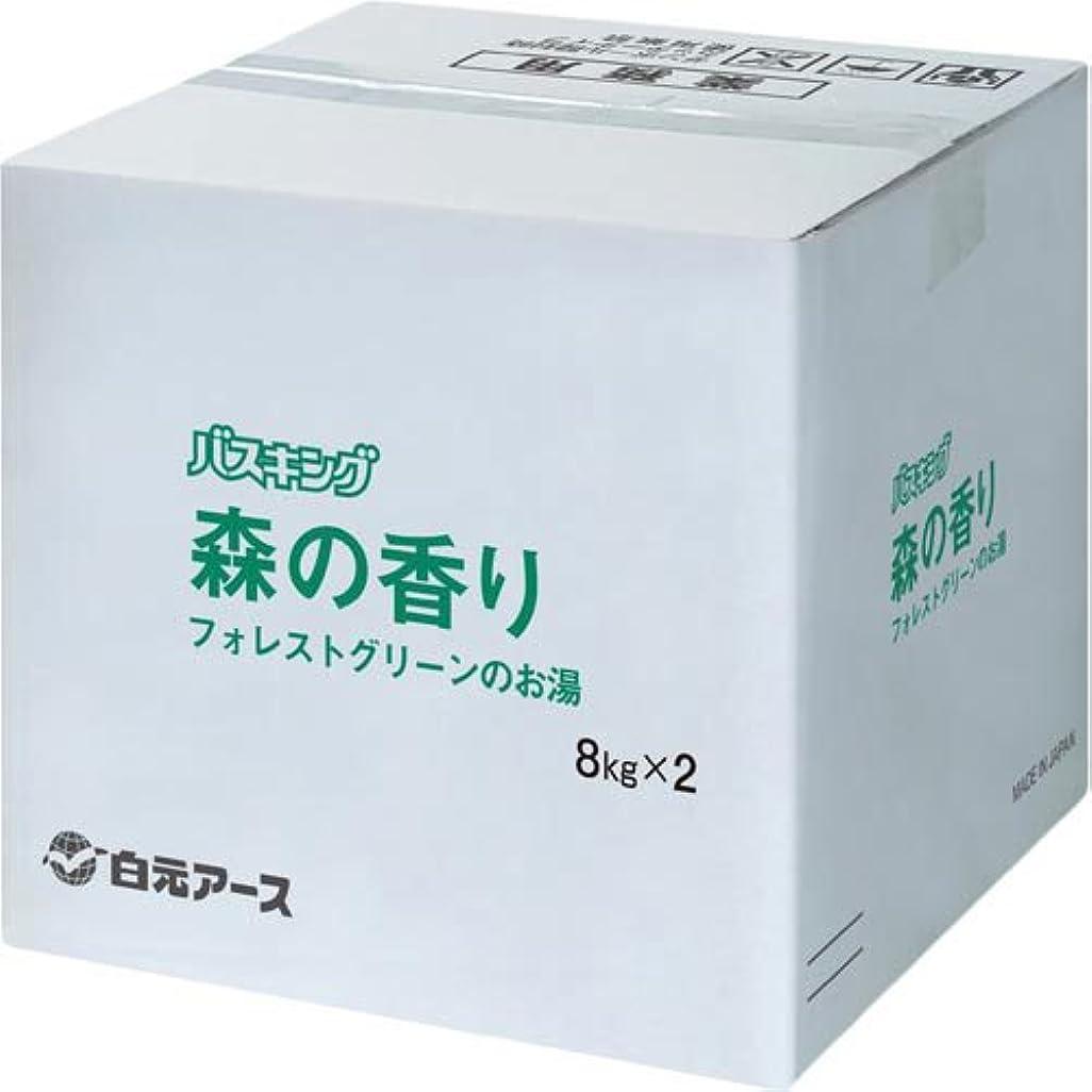 思春期シニステナント白元アース バスキング 森の香り 16kg