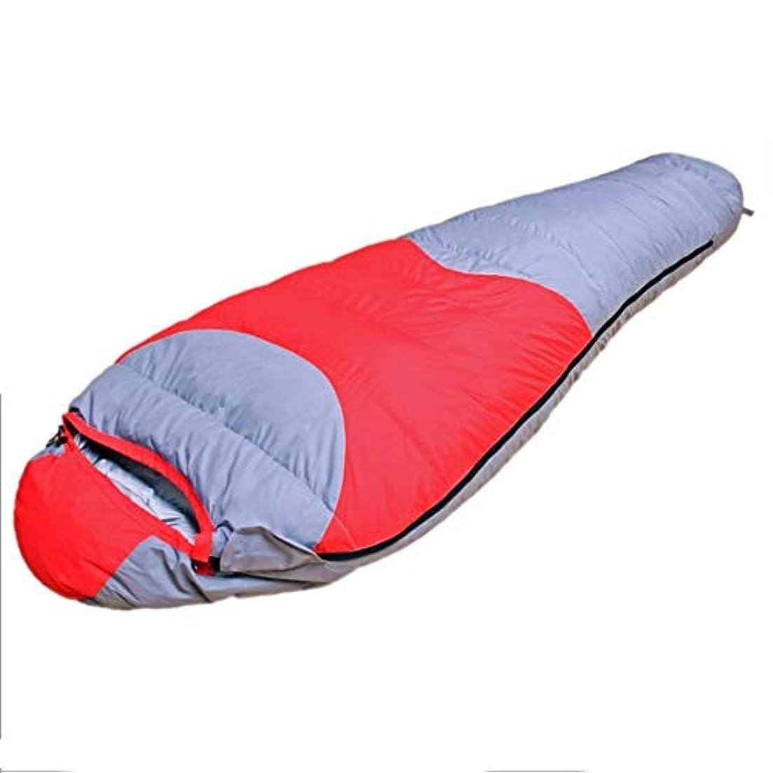 カイウス常習的犯す大人の寝袋キャンプ用品寝袋ホワイトダックダウンミイラスーパーファインナイロン防水