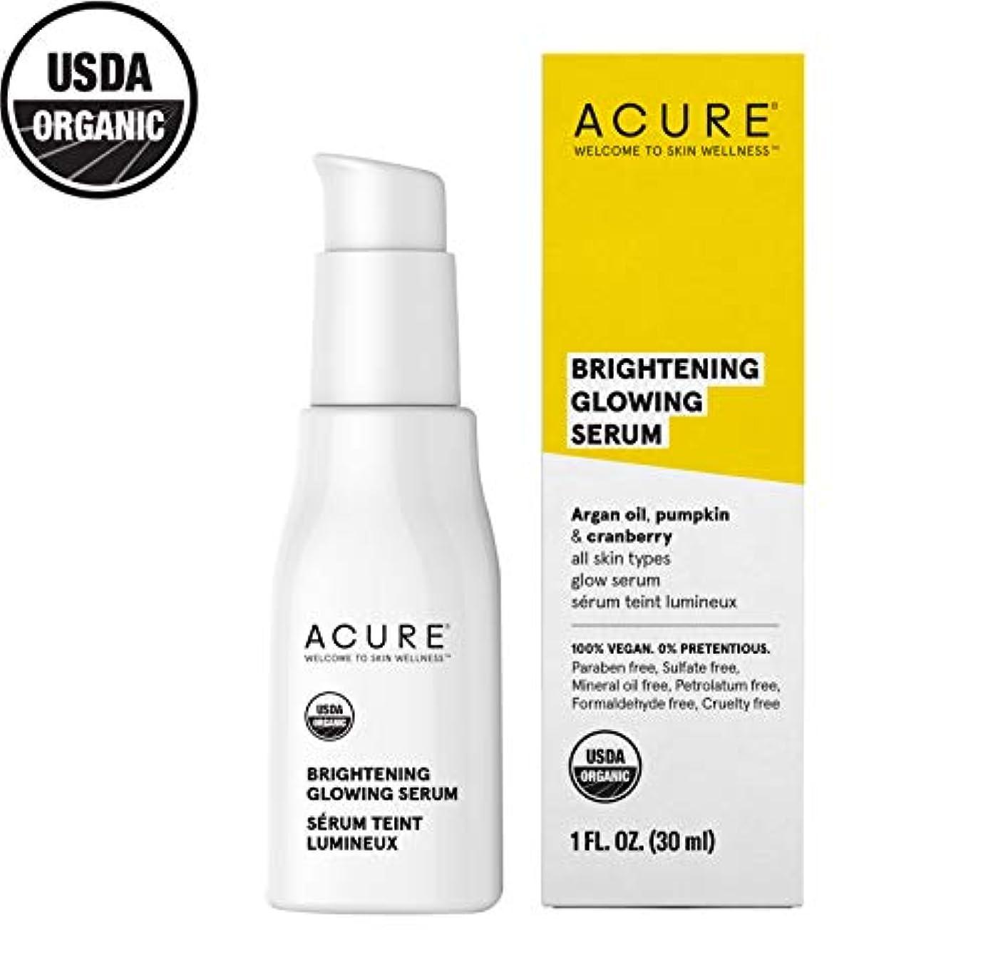 想起することになっている復活Acure Organics オーガニック フェイシャルセラム(30ml)[海外直送品][並行輸入品]
