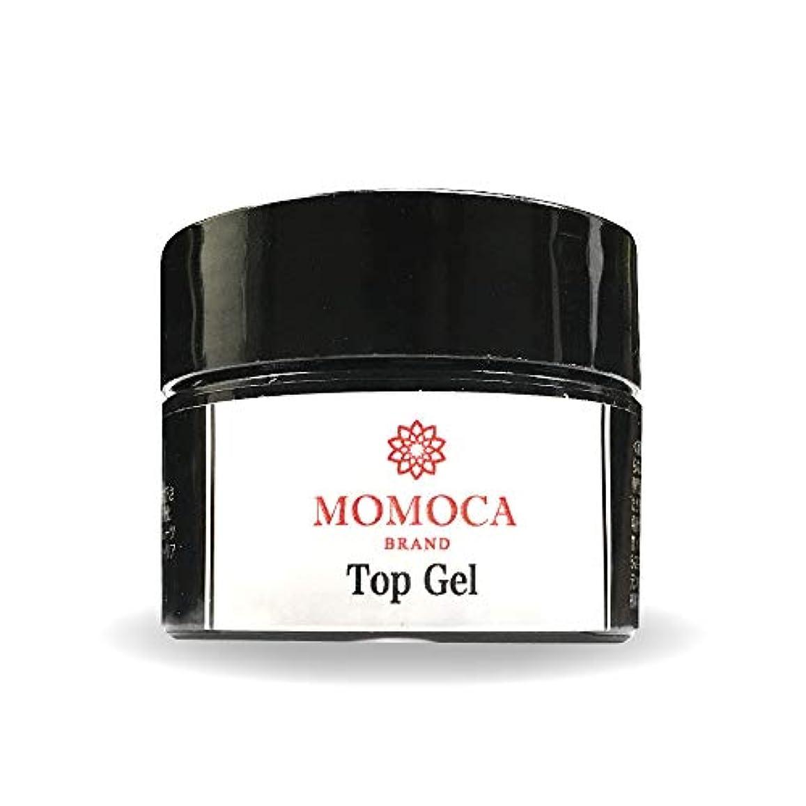 毎週ハーネスゆでるMOMOCA モモカ ジェルネイル サロン品質 高発色 長持ち プロ仕様 ネイルサロン ネイリスト (トップジェル)