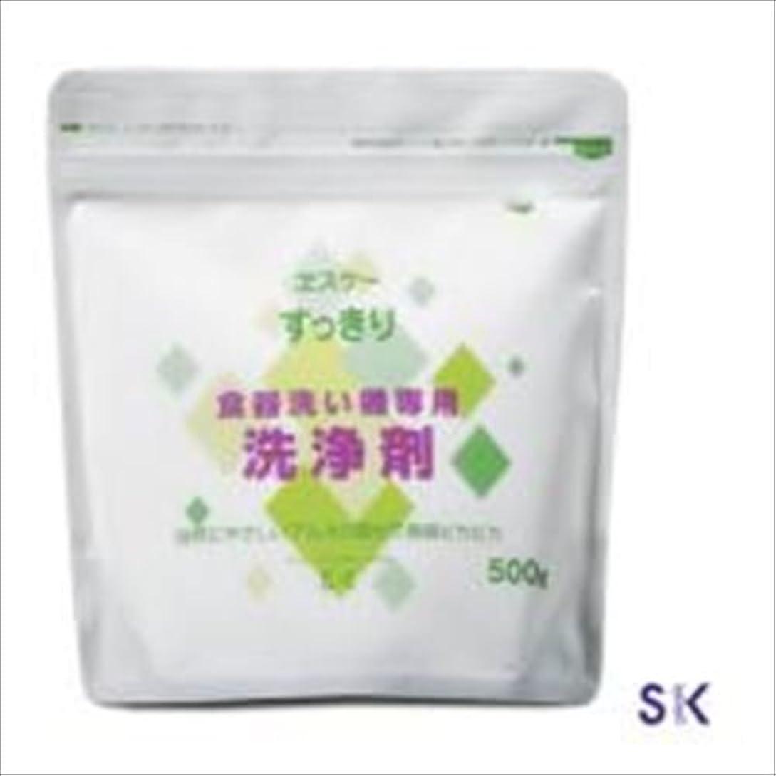 まつげグラフィックバスエスケー石鹸 すっきりシリーズ 食器洗い機専用洗浄剤 500g×24