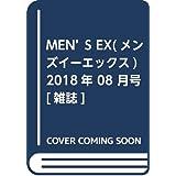 MEN'S EX(メンズイーエックス) 2018年 08 月号 [雑誌]