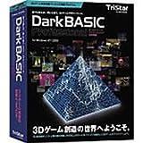DarkBASIC Professional 日本語版