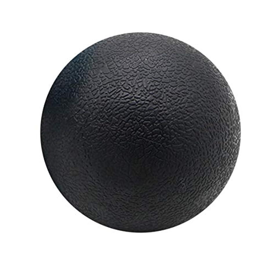しつけ処方更新Intercorey Fitness Massage Ball Fitness Relieve Gym Single Ball Massage Ball Training Fascia Hockey Ball