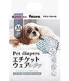 【Amazon.co.jp限定】 Petzone(ペットゾーン) エチケットウェア 男の子用 星柄 犬 M サイズ