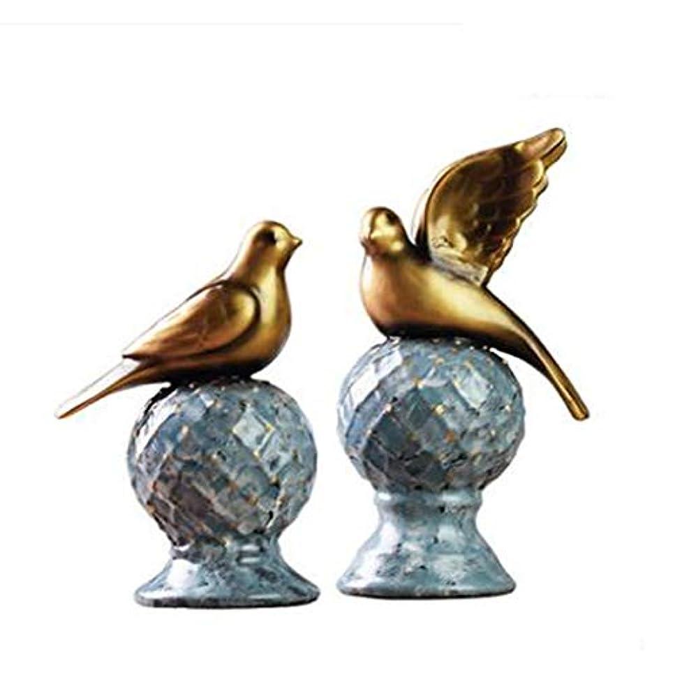 赤歯ペチュランスKaiyitong01 装飾品、装飾品、現代ヨーロッパの居間、ポーチ、樹脂工芸品、アメリカのテレビキャビネット、鳥の陳列,絶妙なファッション (Color : Gold)