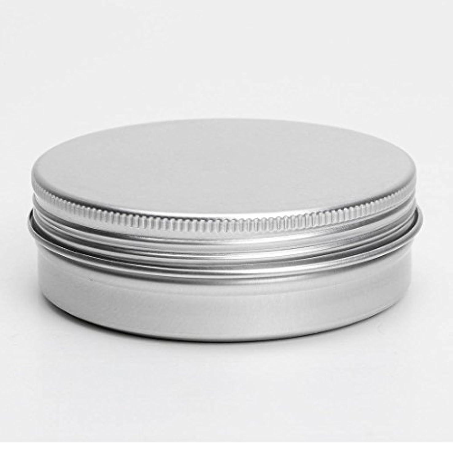 早熟インディカ鍔SODIAL(R) 50 x空の化粧品のポット リップクリームのアルミの瓶 容器 ネジキャップ 150ml